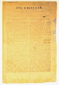Facsimile of the first page of Kalayaan .