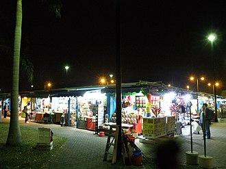 Kam Sheung Road station - Image: Kam Sheung Road Flea Market