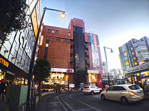 Kameido station north exit atre bldg - Dec 17 2017.jpg