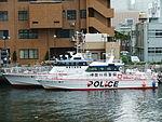 Kanagawa Prefectural Police boats, Ashigara and Shonan.jpg