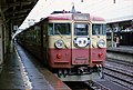 Kanazawa Station-04.jpg