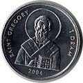 KarabakhskyDrum1coinBig2a.jpg