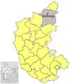 Karnataka - Gulbarga.PNG