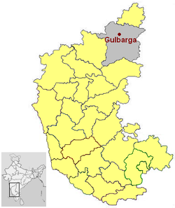 Adki is in Gulbarga district