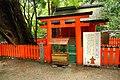 Kasuganocho, Nara, Nara Prefecture 630-8212, Japan - panoramio - jetsun (4).jpg