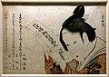 Katsushika Hokusai, donna con un biglietto augurale dal tempio benten, 1797.jpg