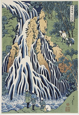 A Tour of the Waterfalls of the Provinces - Image: Katsushika Hokusai (1760 1849), Kirifuri waterval bij de Kurokami berg (1835)
