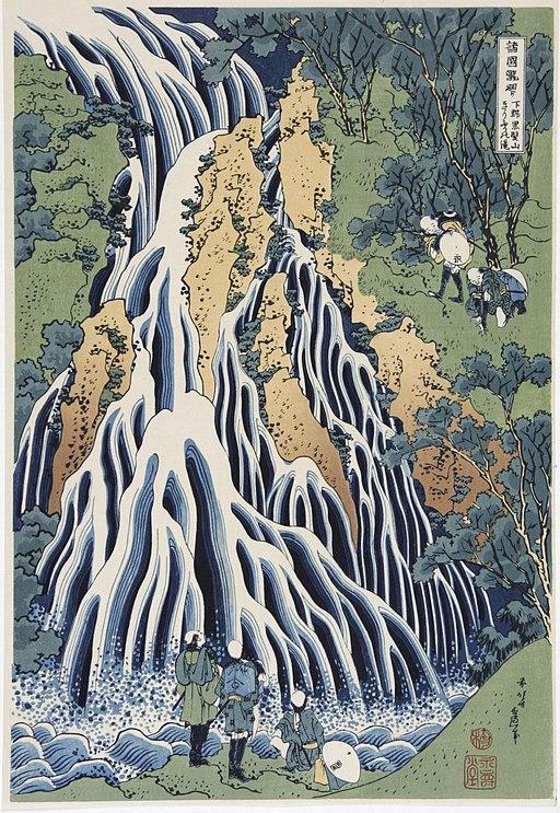 Waterfalls byKatsushika Hokusai