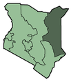 Kenya Provinces Northeastern.png