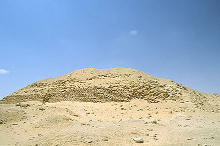 Layer Pyramid at Zawyet el'Aryan. Khaba pyramid at Zawyet el'Aryan.jpg
