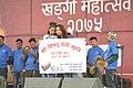 Khadgi Mahotsav 2075 (48156395377).jpg