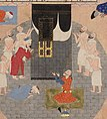 Khalili Collection Hajj and Arts of Pilgrimage mss-0771 CROP.jpg