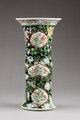 Kinesisk vas från 1800-talet - Hallwylska museet - 95933.tif