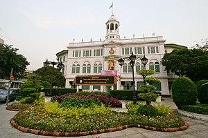Pho Siam Thai Spa Hours