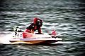 Kiryū Boat Race Course 005.jpg