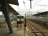 Kitakami-Station-platform 0.jpg