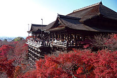 Image illustrative de l'article Kiyomizu-dera