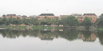 B. B. D. Bagh - Writers' Building from across Lal Dighi in B.B.D. Bagh