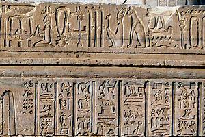 Kom Ombo Temple 09 d1.jpg