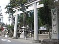 Kondo Oshiro jinja 1.JPG