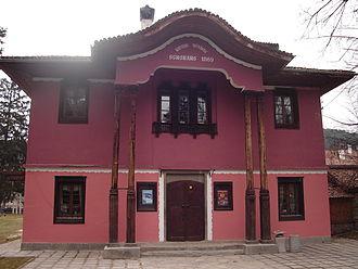 Chitalishte - The chitalishte in Koprivshtitsa was built in 1869