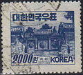 Korea 2000won stamp in 1952.JPG