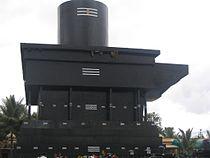 Kotilingeshwara.JPG