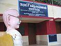 Kovilpathu Panjayat Office.JPG