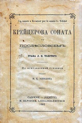 «Крейцерова соната». Женевское издание Михаила Элпидина без цензурных купюр. 1901