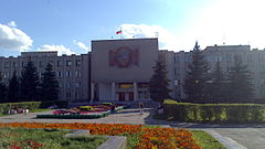 Kstovsky District Administration Building.jpg