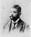 Kumatetsu Sase.png