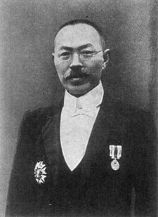 Kurakichi Shiratori, acting chancellor of Gakushuin.jpg
