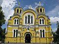 Kyiv St Volodymyr's cathedral.jpg