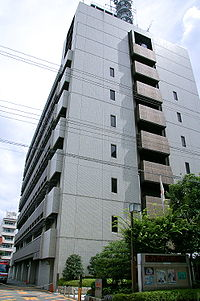 Kyoto City Fire Dept HQ 20070716-001.jpg