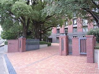 Kyoto Pharmaceutical University