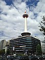 Kyoto Tower 20150919.jpg
