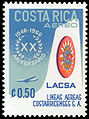 LACSA 20 aniv stamps 50 cents 1967.jpg