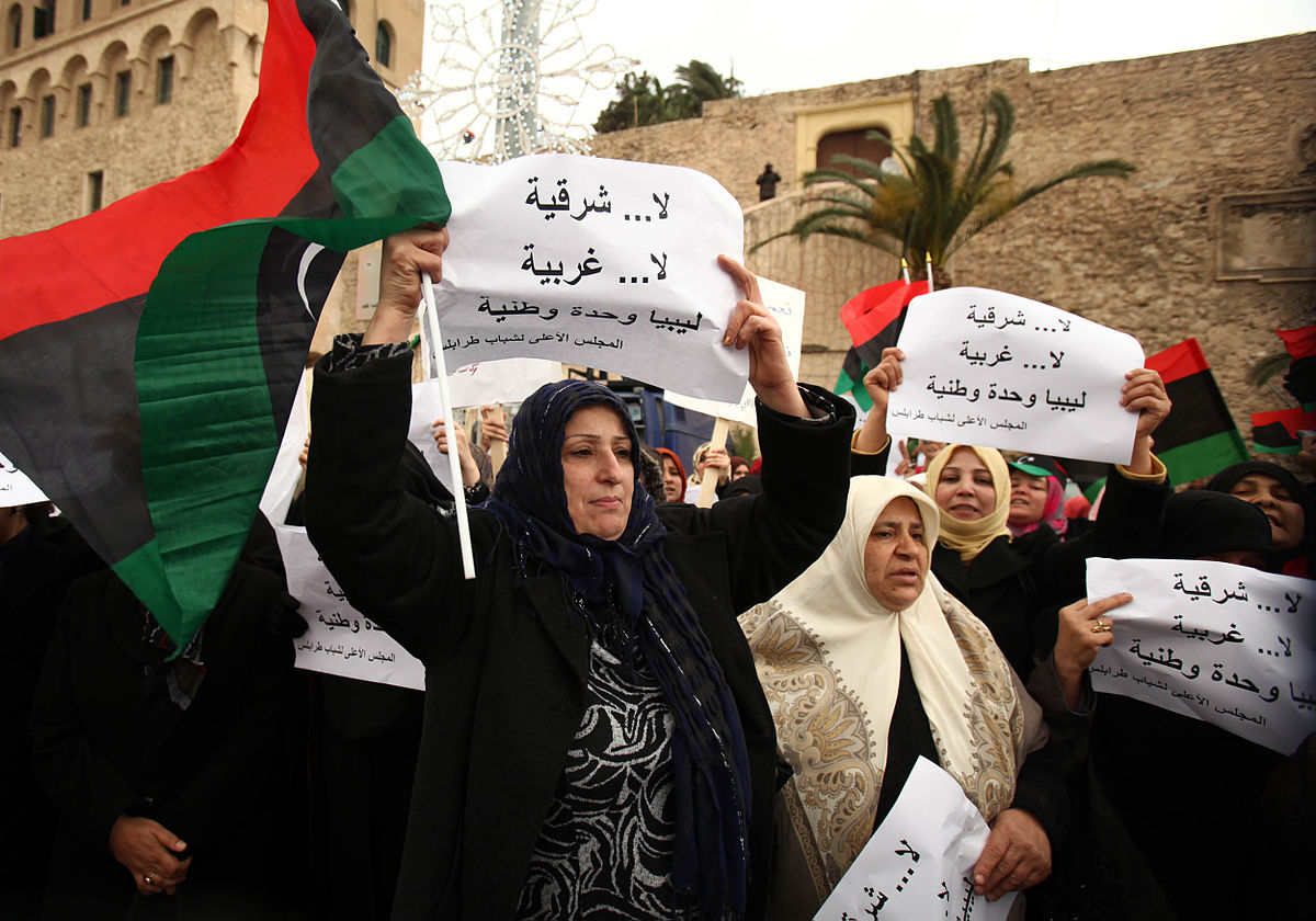 Women in Libya - Wikipedia Libyan Women
