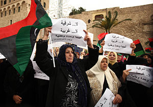 Women in Libya - Female protestors in Tripoli protest against calls to separate the country into three autonomous regions (March 2012).