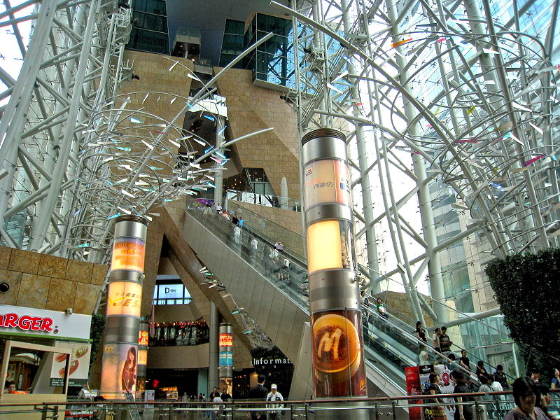 File:Langham Place Void 2008.jpg
