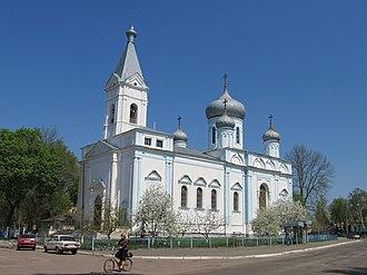 Lebedyn - Ascension Church