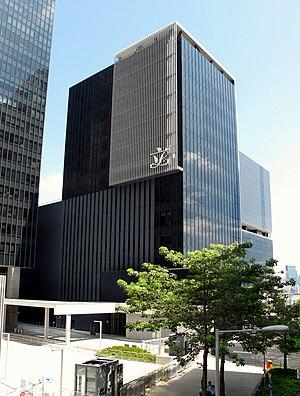 Legislative Council Complex - Image: Legislative Council Complex Office Block 201308