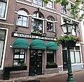 Leiden,2014 (13) (14940484221).jpg
