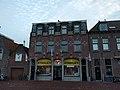 Leiden - Lammermarkt 3.jpg