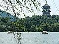 Leifeng Pagoda 雷峰塔 - panoramio (1).jpg