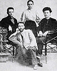200px-leo_trotzki_1897