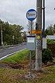 Lesík (Nejdek), autobusová zastávka 2020.jpg