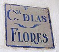 Letrero de la calleja de las flores.JPG