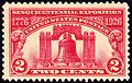 Liberty Bell stamp.jpg