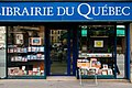Librairie du Quebec, 30 Rue Gay-Lussac, 75005 Paris, July 2013.jpg